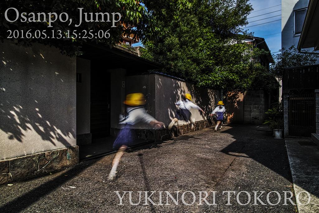 お散歩ジャンプ栗林町夏服OK-2moji.jpg